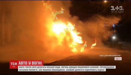 Депутату от Блока Петра Порошенко в Одессе сожгли элитную иномарку