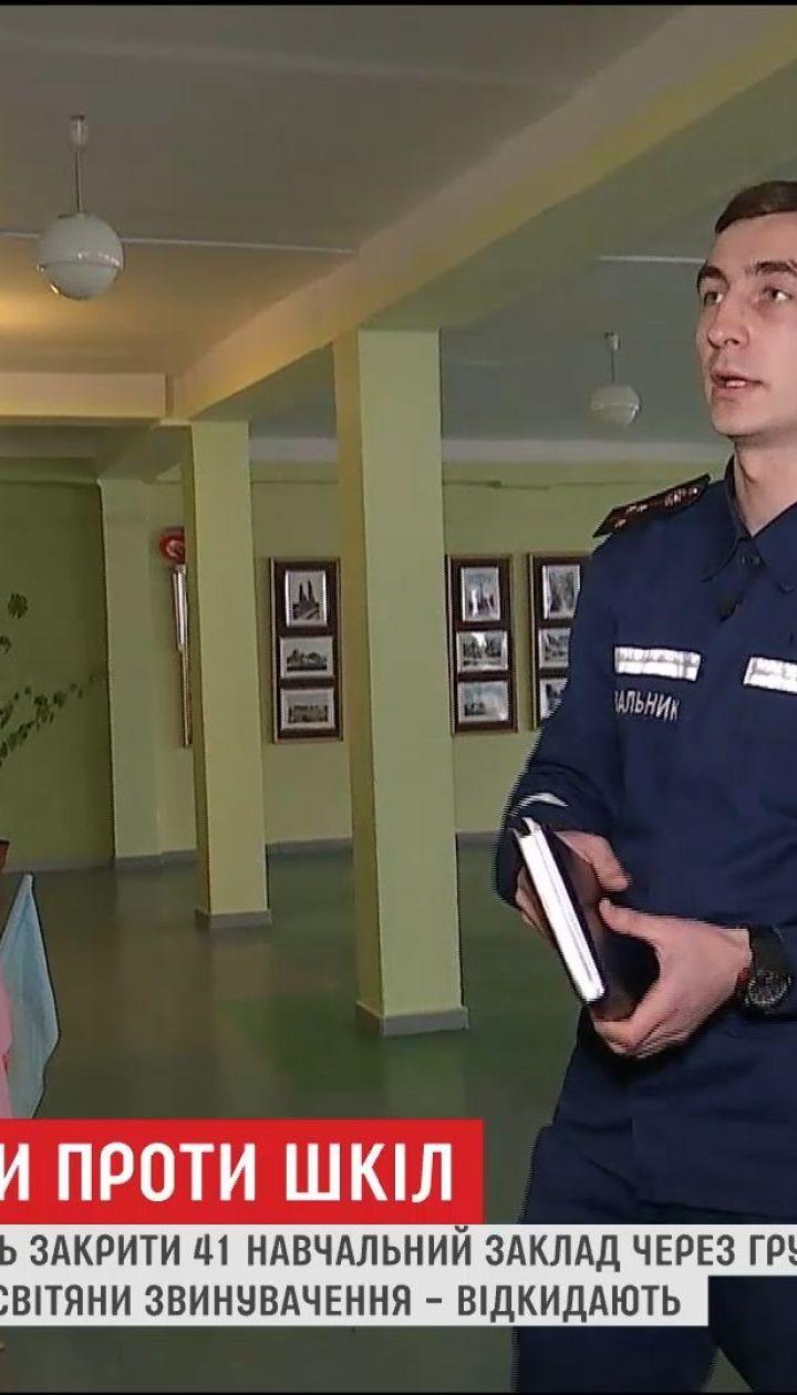 Спасатели требуют закрыть 41 учебное заведение из-за нарушения противопожарной безопасности