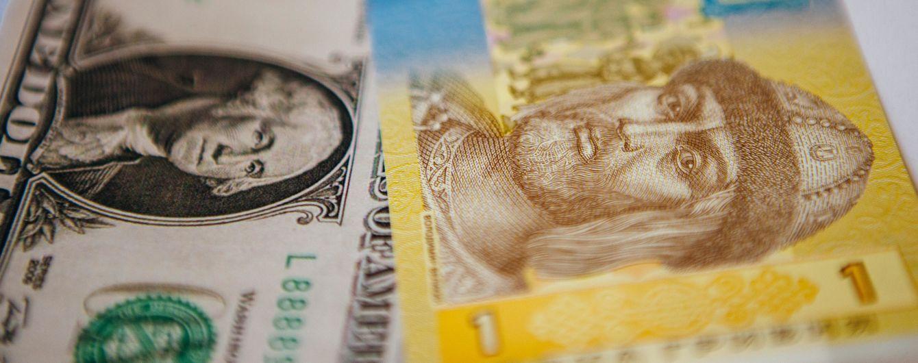 Долар і євро здешевшають у курсах Нацбанку на 5 квітня. Інфографіка
