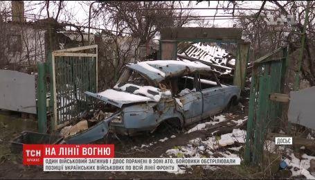 Боевики обстреляли позиции украинских военных вдоль всей линии разграничения