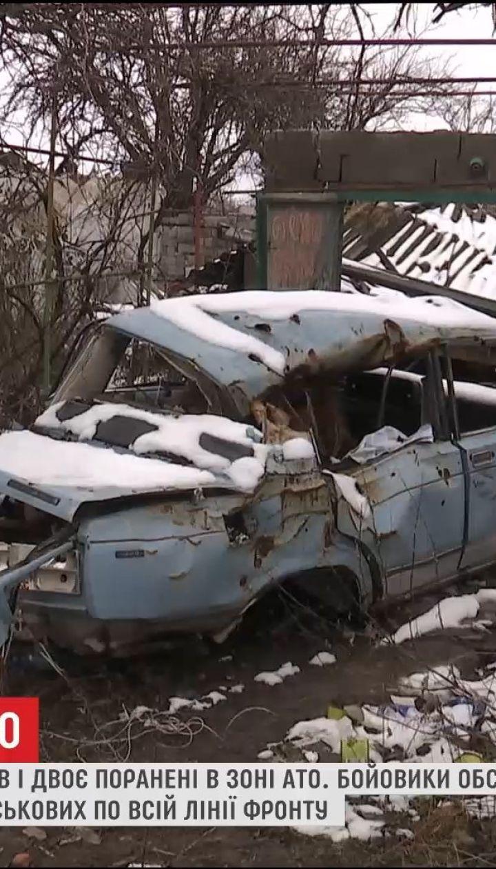 Бойовики обстріляли позиції українських військових вздовж усієї лінії розмежування