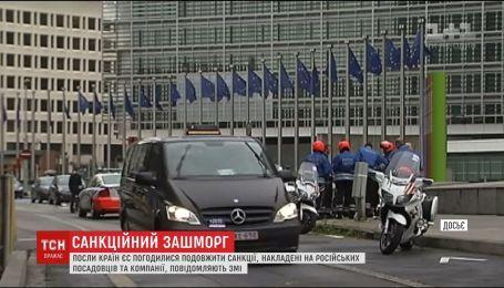 ЄС продовжує санкції проти Росії