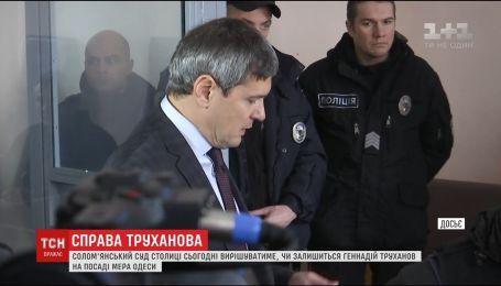 Антикоррупционная прокуратура требует отстранить мэра Одессы от должности