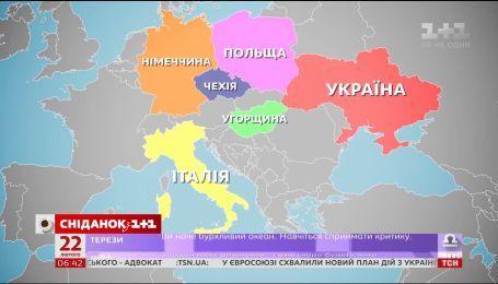 У пошуках кращого життя: чому українці масово виїжджають за кордон
