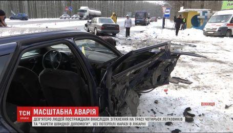 У ДТП на Вінниччині постраждали 9 людей