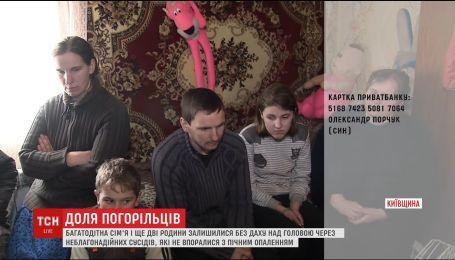 Из-за пожара на Киевщине многодетная семья осталась без дома и вещей