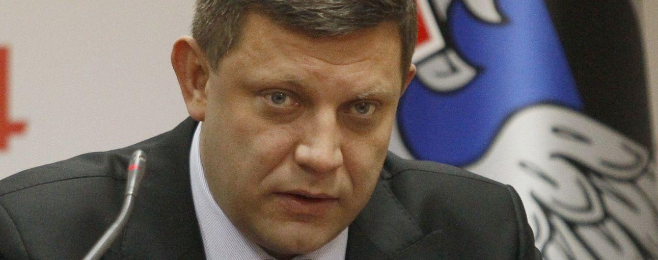 Убийство Захарченко не должно повлиять на Минские соглашения - правительство Германии