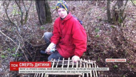 На Днепропетровщине 14-летнего парня нашли повешенным возле собственного двора