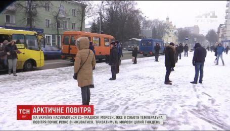 На Україну чекає різке похолодання