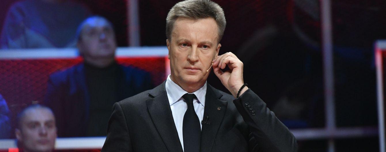 Наливайченко пояснив, чому не затримали лідерів кримських сепаратистів Константинова і Аксьонова