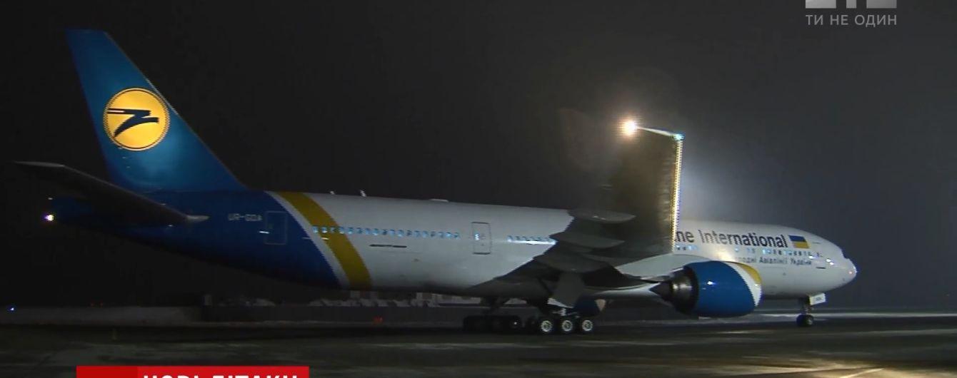 В Украину прилетел первый Boeing-777, приобретенный МАУ