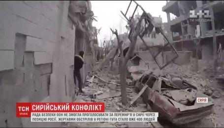 Совбез ООН не смог проголосовать за перемирие в Сирии из-за позиции России