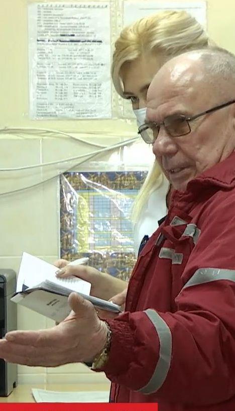На Чернігівщині єдиний хворий на кір утік із лікарні