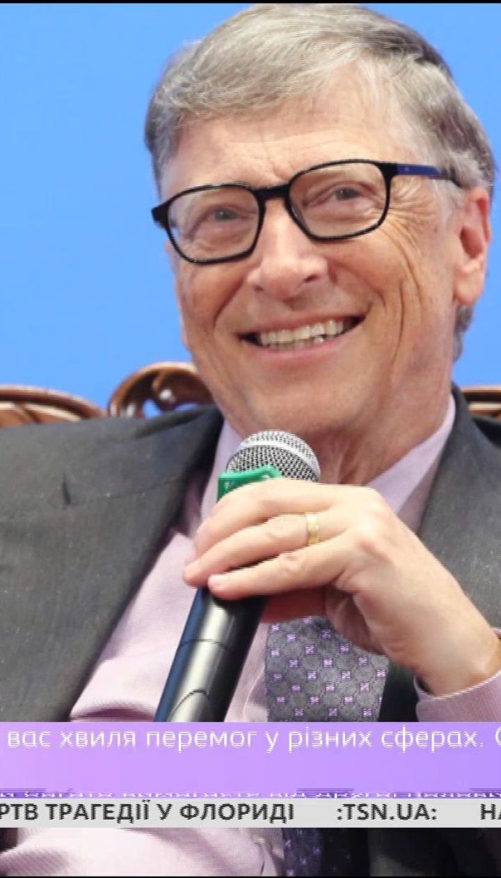 Мільярдер Білл Гейтс не вгадав цін на популярні товари