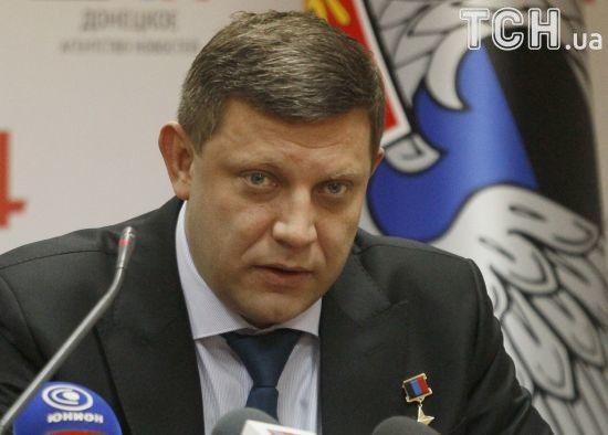 """Ватажка бойовиків Захарченка підірвали у кафе """"Сепар"""""""