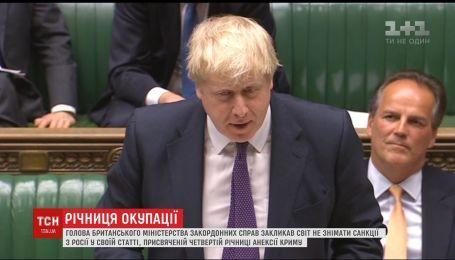 Голова британського МЗС закликав не зменшувати тиск на Росію через анексію Криму