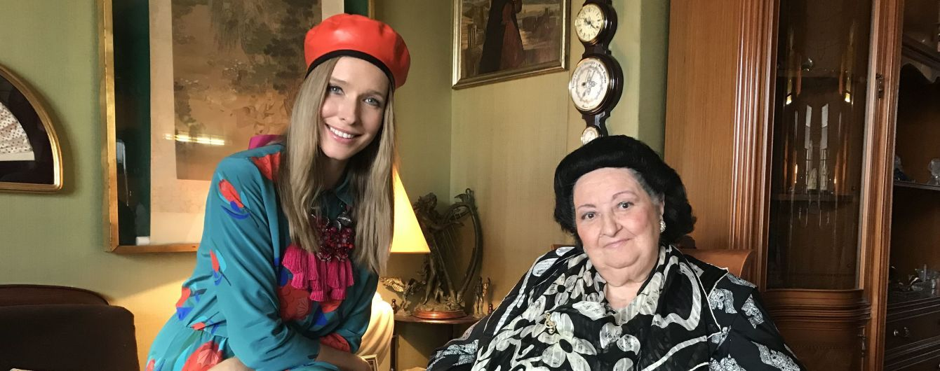 Катерина Осадча покаже квартиру легендарної Монсеррат Кабальє у Барселоні