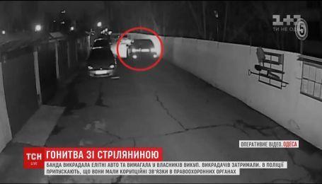 Зі стріляниною та гонитвою в Одесі затримали банду викрадачів елітних іномарок