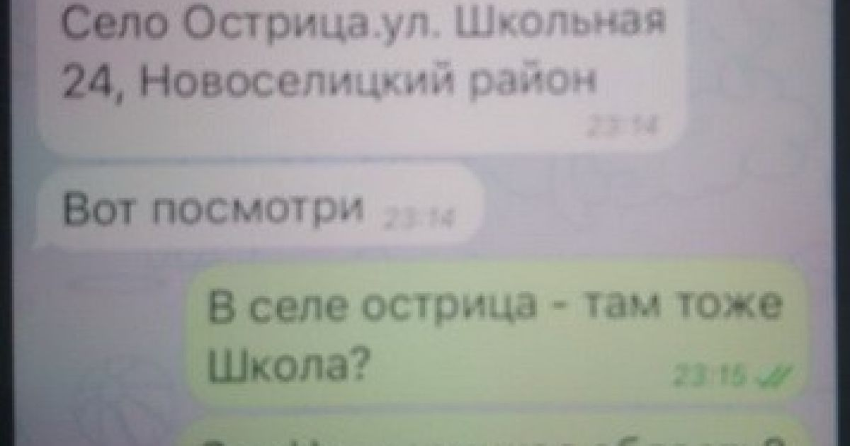 @ СБУ