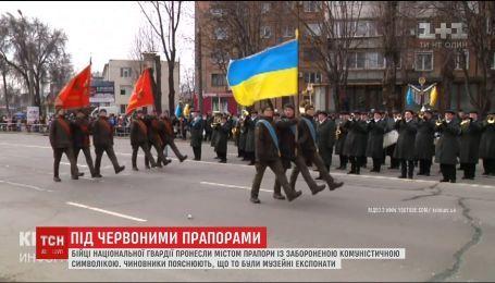 Нацгвардийцы прошлись по улицам Кривого года, держа в руках красные флаги с cерпом и молотом