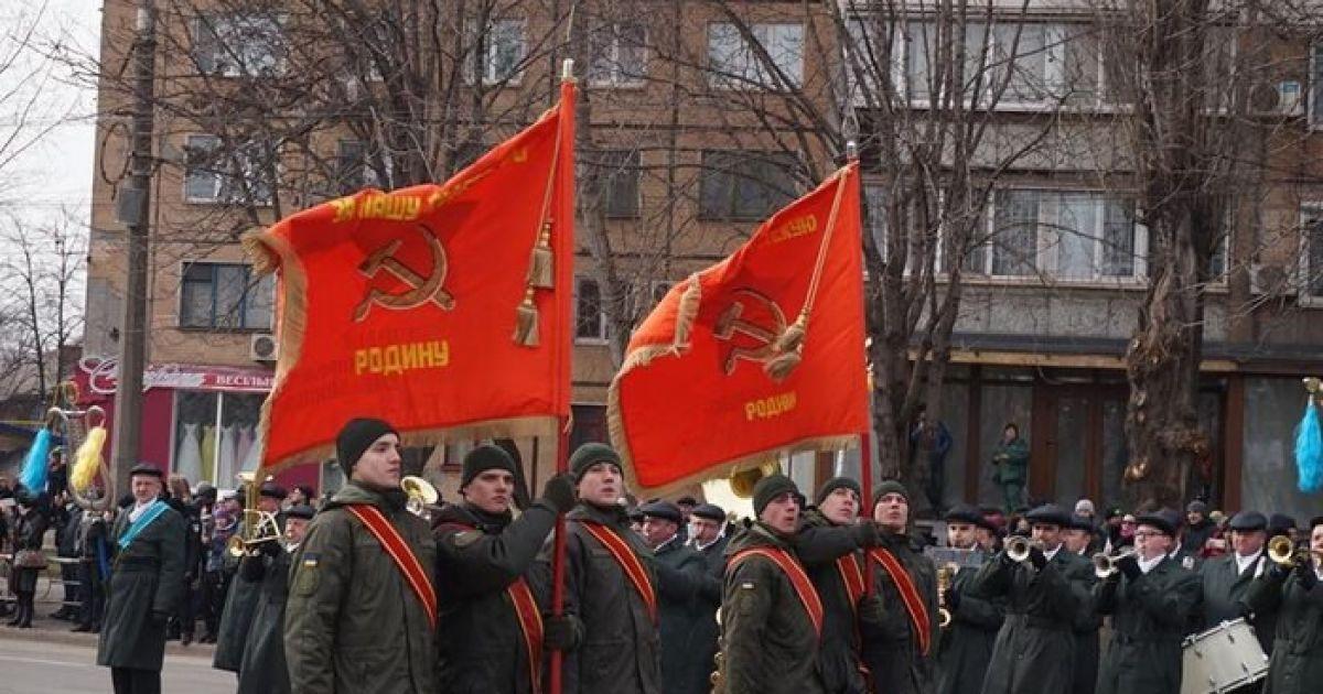 Нацгвардейцы прошлись по Кривом Рогу с красными флагами СССР