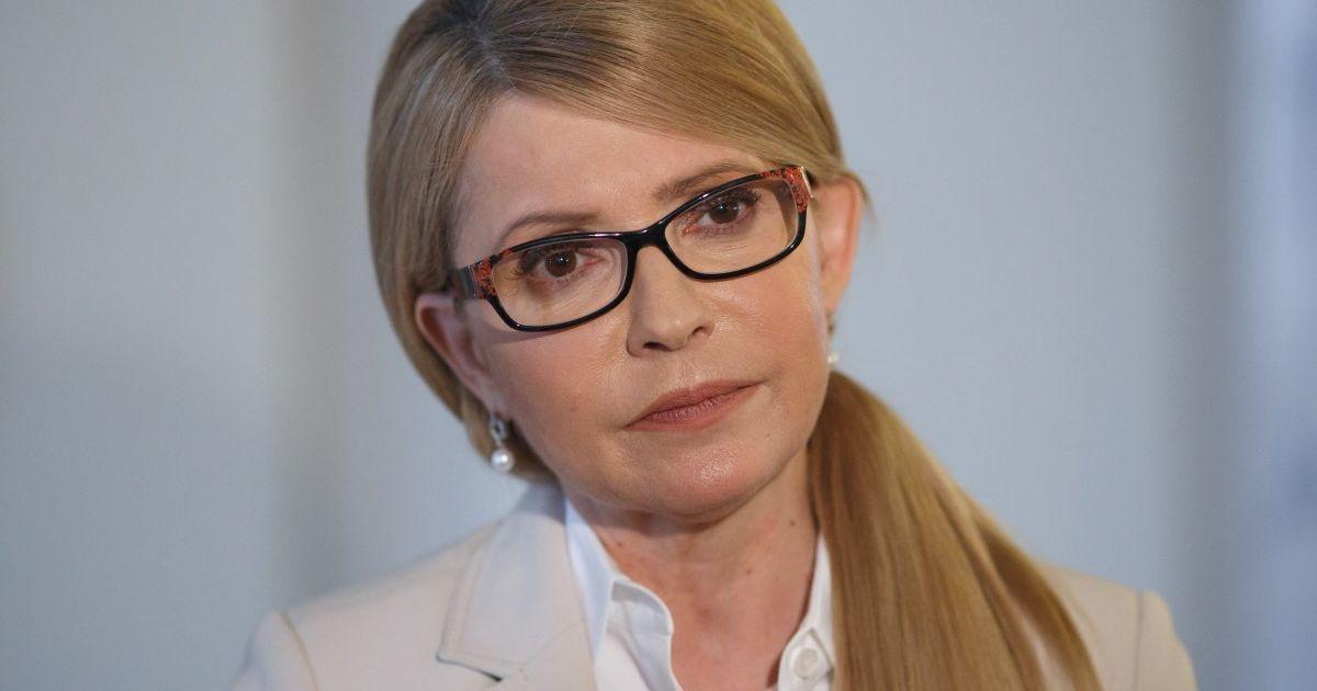 """В """"Батькивщине"""" опровергли сокрытие Тимошенко информации про бизнес мужа в Чехии"""