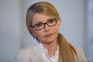"""Тимошенко на саміті Римського клубу: депутат назвав це фейком, речниця обізвала його слова """"дурнею"""""""