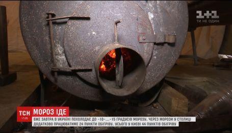 На Украину надвигается холодный арктический воздух