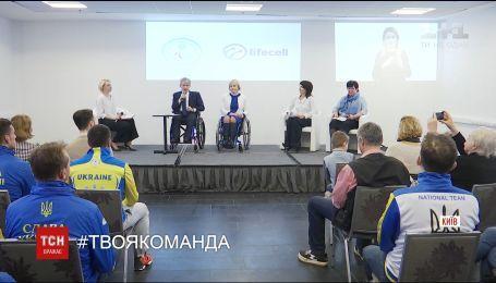 Украинские паралимпийцы готовятся отправиться в Пхенчхан на спортивные соревнования