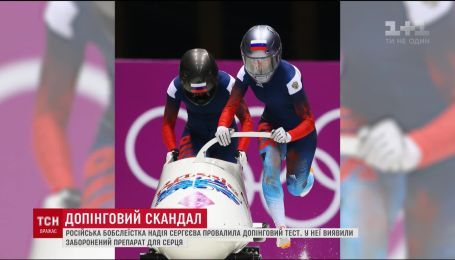 Россияне снова оказались в центре допингового скандала на Олимпиаде в Пхенчхане