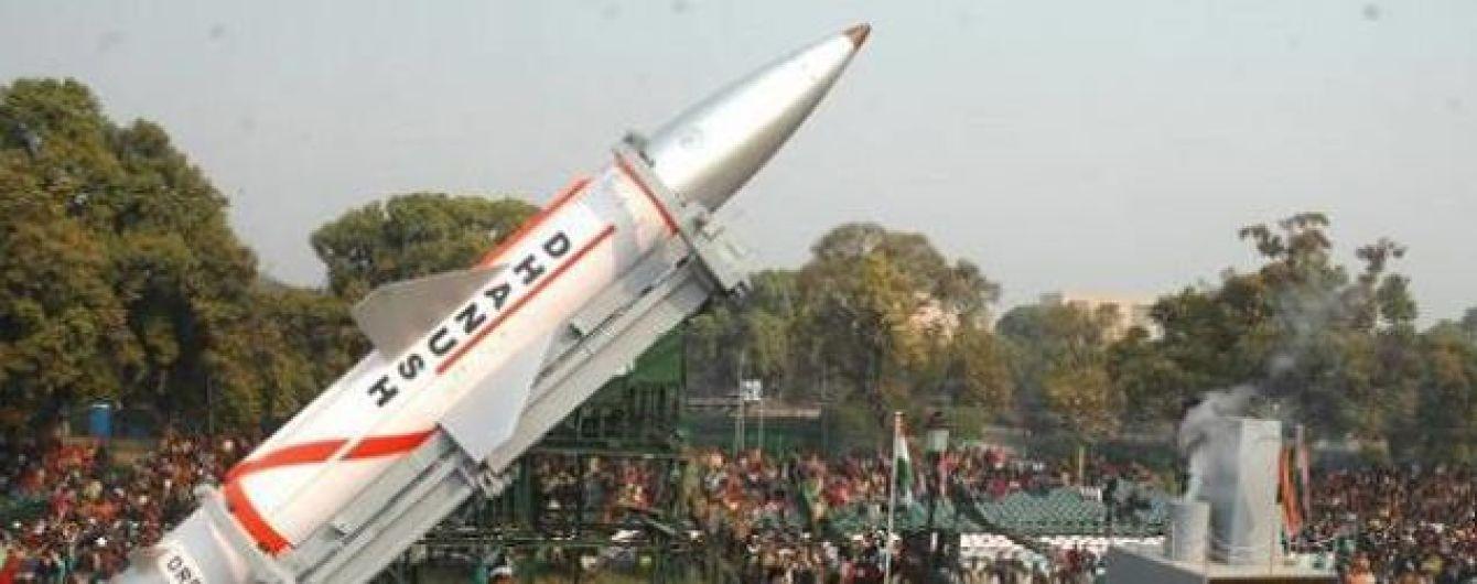 Індія провела випробування ядерної балістичної ракети