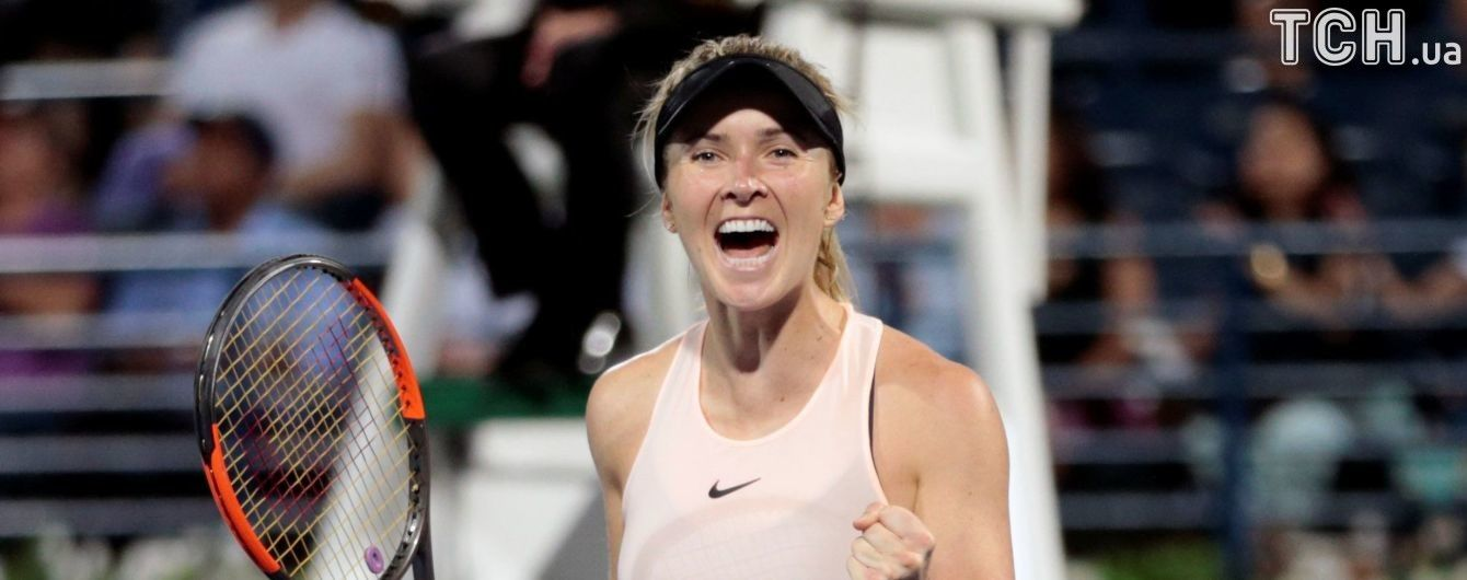 Свитолина начала турнир уверенной победой в США