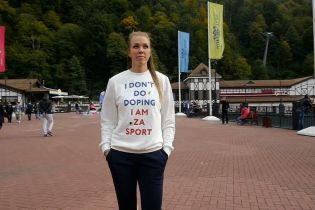 Спортивний суд підтвердив дискваліфікацію російської бобслеїстки через допінг