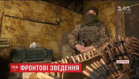 Украинские военные которые сутки фиксируют усиление атак со стороны боевиков