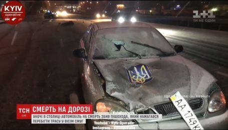 У Києві пішохід загинув, коли перебігав трасу у вісім смуг