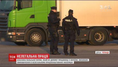 Польскому работодателю, который оставил украинку с инсультом, предъявили обвинение