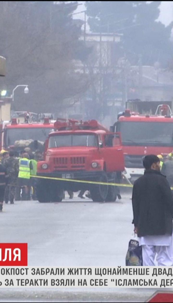 Сразу несколько терактов в Афганистане унесли жизни не менее 24 человек