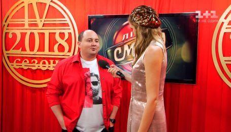Юрий Ткач: «На самом деле я очень скромный»