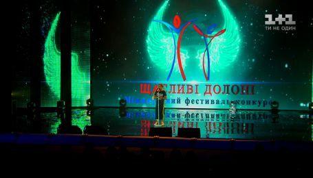 Зірки зробили неочікувані зізнання на благодійному дитячому концерті