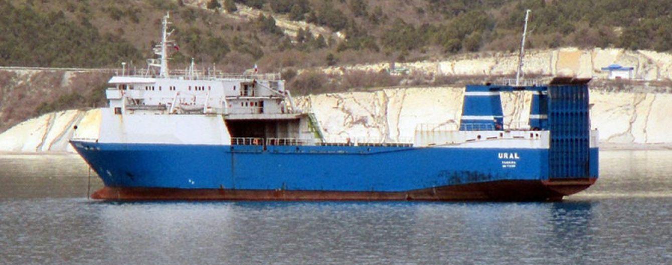 В Тунисе задержали забитый военной техникой корабль, который приплыл из России - СМИ
