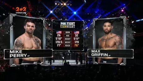 UFC. Майк Перрі - Макс Гріфін. Відео бою