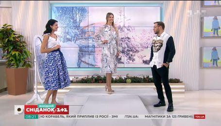 Правила етикету в одязі для жінок – поради Андре Тана