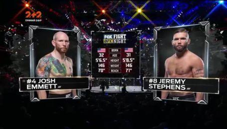 UFC. Джош Эмет - Джереми Стивенс. Видео боя