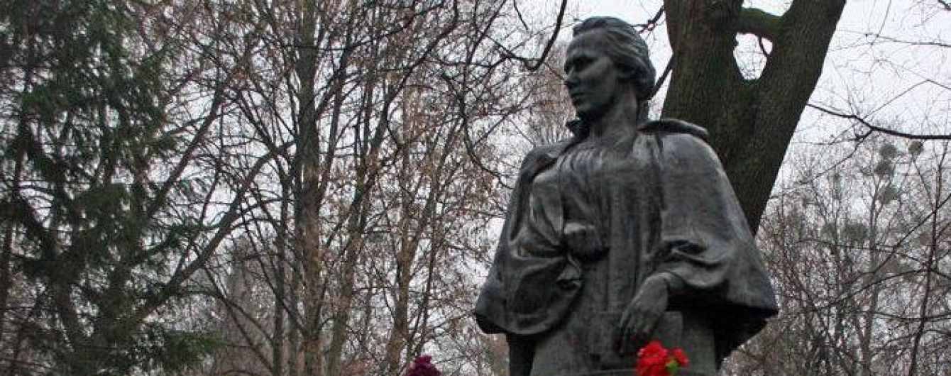 У Києві сплюндрували пам'ятник Лесі Українки
