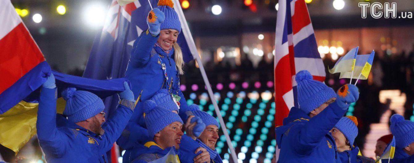 Україна з однією медаллю стала 21-ю на Олімпійських іграх-2018 у Пхенчхані
