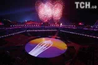 Сяючі ведмежата на роликах та яскраве піротехнічне шоу: як закрили Олімпійські ігри
