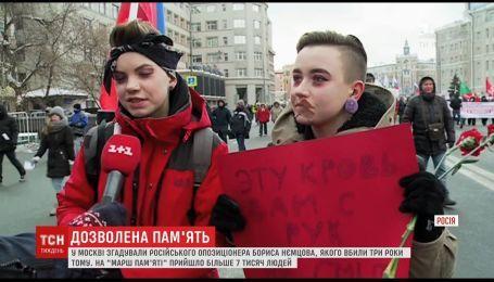У Москві пройшов дозволений владою марш пам`яті Бориса Немцова