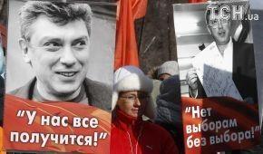 Сквер возле посольства РФ в Киеве назвали в честь Немцова