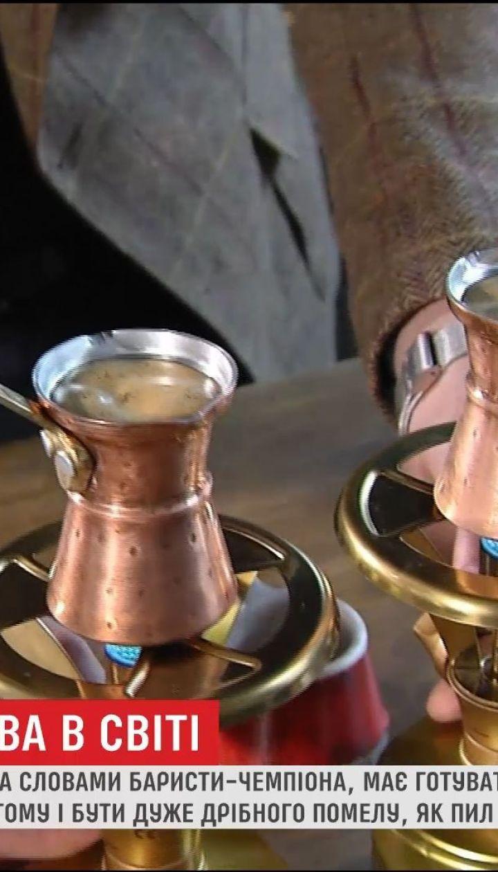 Українець став чемпіоном з приготування кави у джезві та розкрив секрет приготування напою