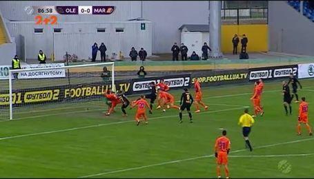 Александрия - Мариуполь - 1:0. Видео матча